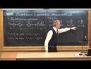 Урок 157 (осн). Последовательное и параллельное соединение проводников