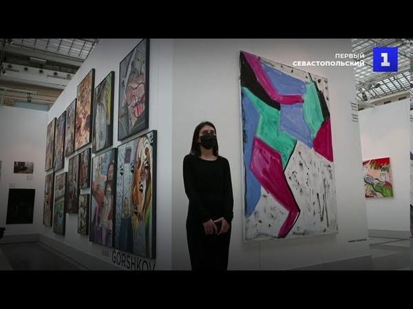 Ярмарка современного искусства Cosmoscow стартовала в Москве