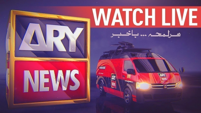 ARY NEWS LIVE Latest Pakistan News 24 7 Headlines Bulletins Special Exclusive Coverage