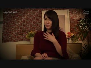 Married Woman Massage Japan