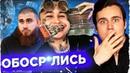 MORGENSHTERN - ГЛАВНЫЙ КРЕМЛЕСОС-РЭПЕР ЮТУБА ЛЕВ ПРОТИВ - РАЗОБЛАЧЕНИЕ СОБОЛЕВА