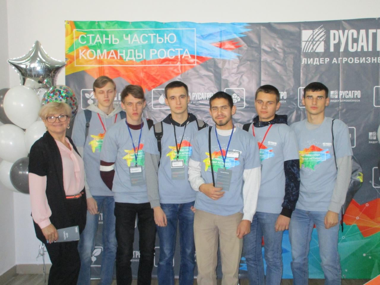 День карьеры в РУСАГРО-2019