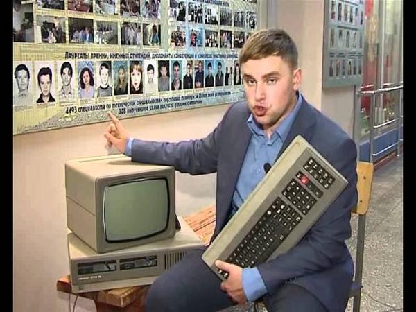Афонтово История компьютеризации