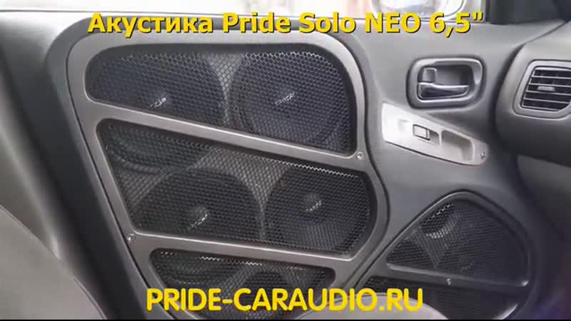 🚓🚓🚓Акустика Pride Solo NEO 6,5💨💨💨
