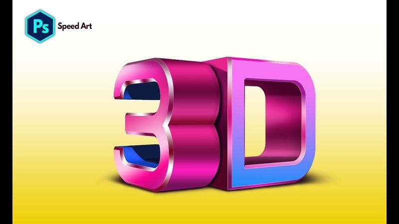 Glossy 3D text Speed Art glossy 3d text effect Ju Joy Design Bangla