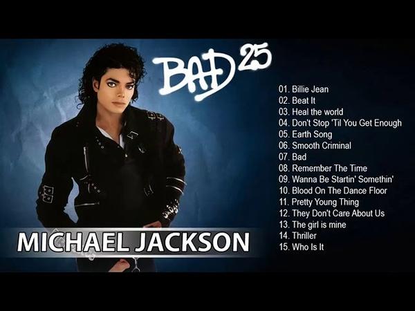 Kumpulan Lagu Michael Jackson Terbaik Kumpulan Lagu Hit Michael Jackson VOL 2