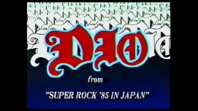 Rock Festival Japan Tokyo august 10 1985