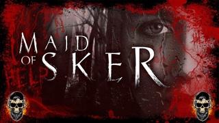 СКЕРСКАЯ ДЕВА ИГРА УЖАСТИК ПРОХОЖДЕНИЕ [Maid of Sker] #3