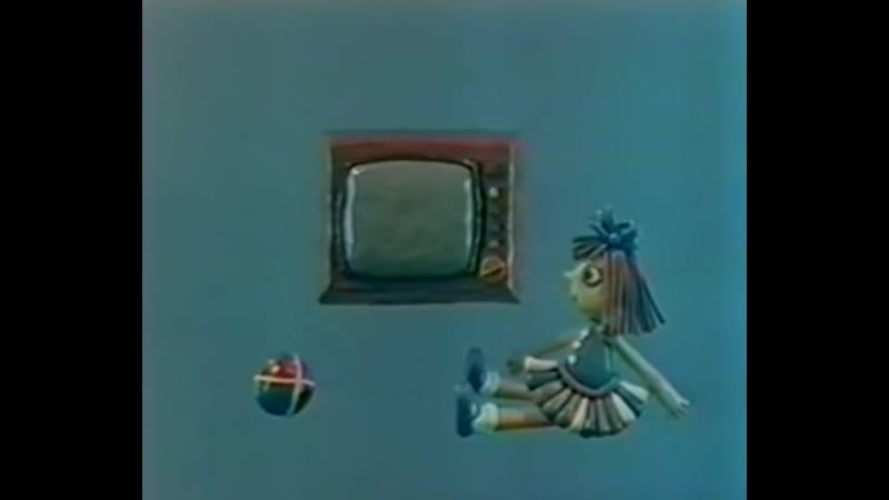 Спокойной ночи малыши заставка передачи Александр Татарский 1981