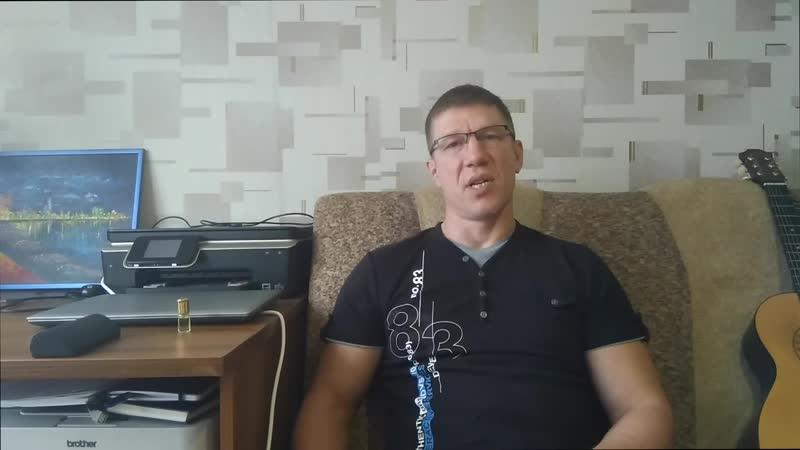Александр Терентьев темаИмеющий уши слышит, что Дух говорит Церквям(Апрель 5,2020)