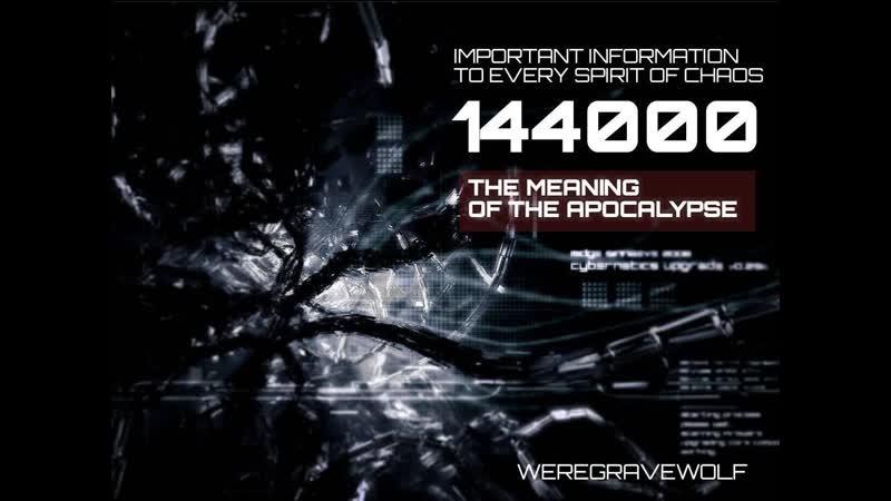 EVERY 144000 SPIRIT SHOULD KNOW APOCALYPSE EXPOSED APOCALYPSE THEANTICHRIST MESSAGE PREDICTION