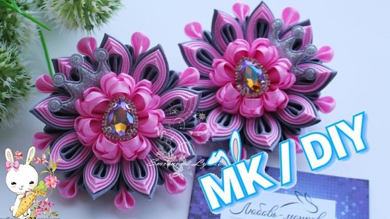 Нежные многослойные цветочки для принцессы МК канзаши DIY Flores multicamada para a princesa