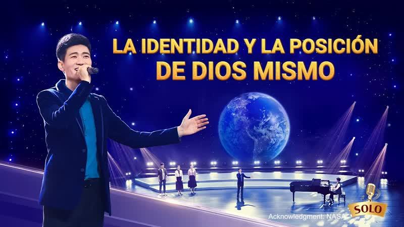 Música cristiana 2020 La identidad y la posición de Dios mismo