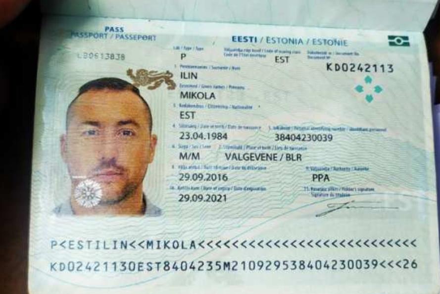 Запись переговоров эстонского наемника убитого под Зайцево