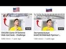 The Russian MrBeast clone