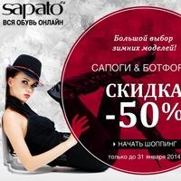 Sapato - интернет магазин обуви