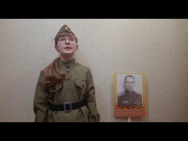 Елена Рывина И летели листовки с неба
