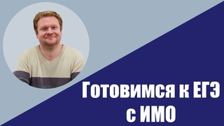 Готовимся к ЕГЭ. How to avoid mistakes in lexical and grammar tests
