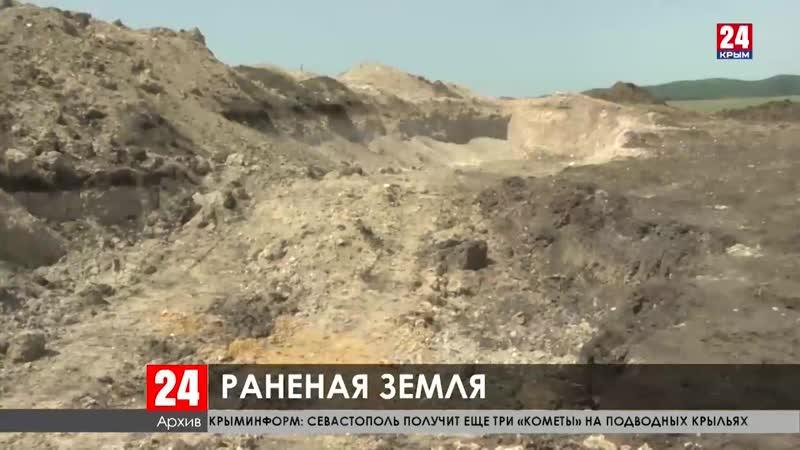 Специалисты приступили к административному расследованию в селе Денисовка Симферопольского района
