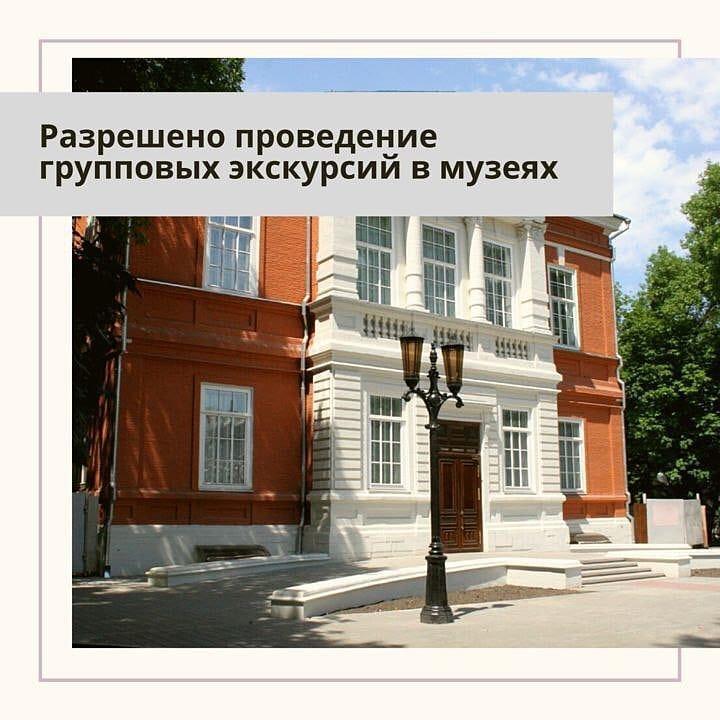 В саратовских музеях разрешены групповые экскурсии