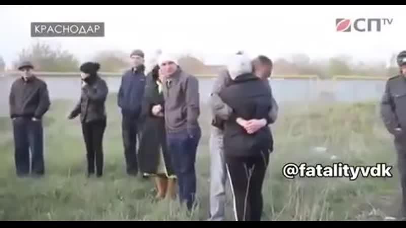 Власти Краснодара снесли дом обманутых дольщиков