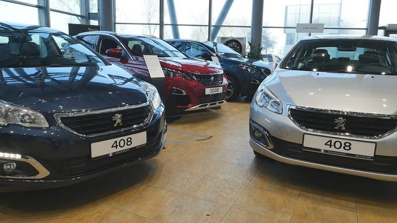 Peugeot 408 за 1 3 млн Ваша Kia в зоне риска Пежо умеет