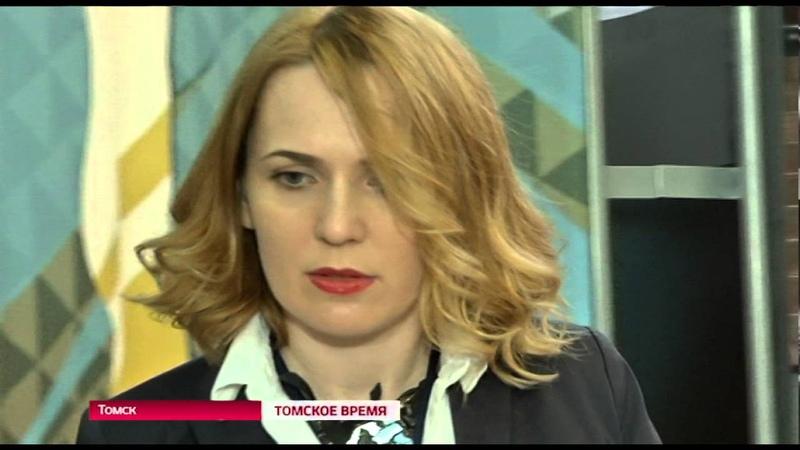 Сегодня во Дворце зрелищ и спорта прошёл XIII чемпионат Томской области по парикмахерскому искусству