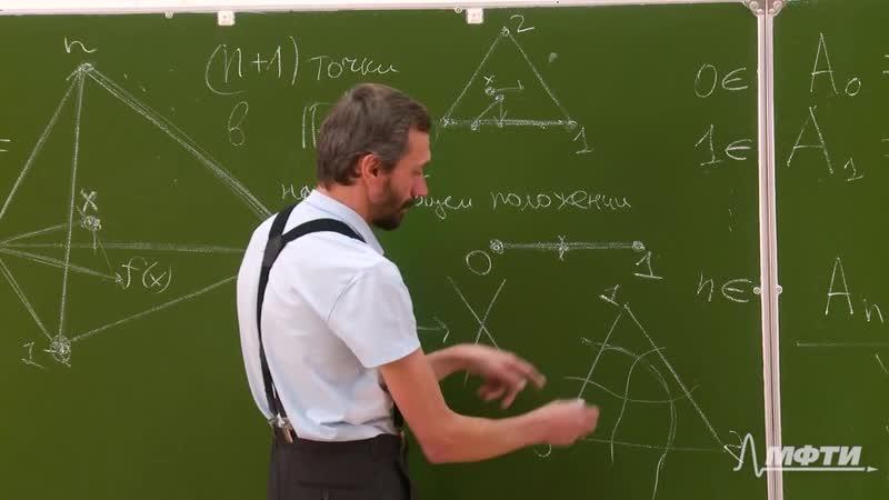 Комбинаторное доказательство теоремы Брауэра Алексей Савватеев