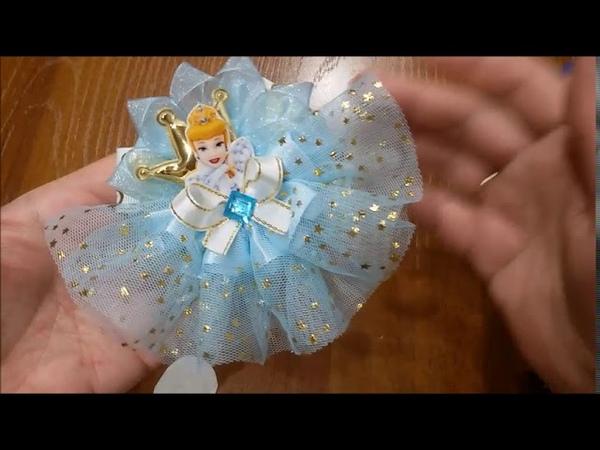 Cinderella ♥ Золушка МК Пышный бантик из фатина и репса с самодельными кабошонами планерами.