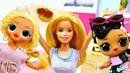 Куклы ЛоЛ ОМГ и кукла Барби устроили вечеринку и делают прически! Видео про игрушки для девочек