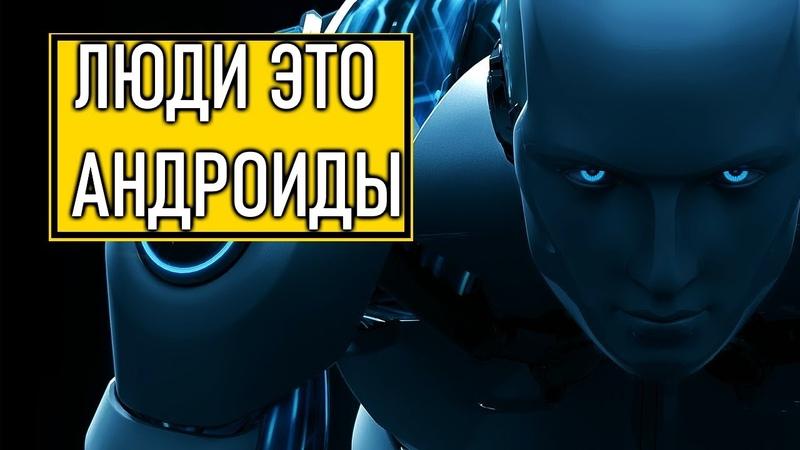 Мир Дикого Запада 3 сезон 1 серия ОТВЕЧАЮ НА ВОПРОСЫ