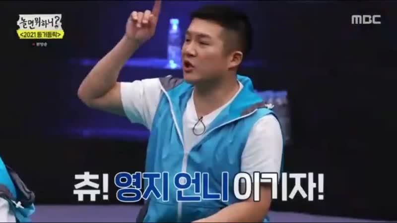 210220 LOONA Chuu VS Lee Youngi How Do You Play