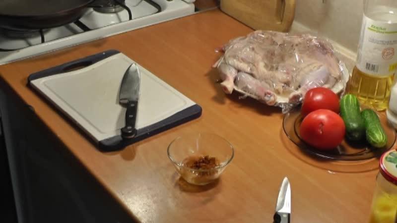 Цыплёнок табака (წიწილა ტაბაკა - цицила тапака), суперхит грузинской кухни. Просто, очень вкусно!