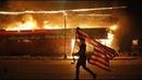 94 Расследование Америка в огне ! Убийство в Миннеаполисе подстава ?