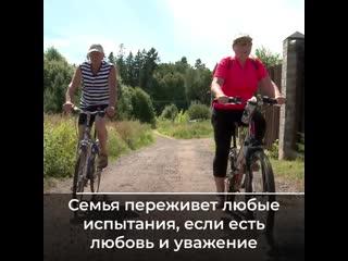 07_09_ТЗ_видео_Истории_семейных_пар.mp4
