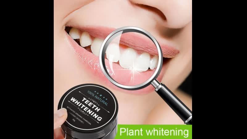 PoKPRo Порошок для отбеливания зубов