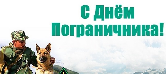 Присоединяйтесь!                   .                 Юнармия/Пермский район        today at 3:36 pm      Сегодня целых 2 праздника:
