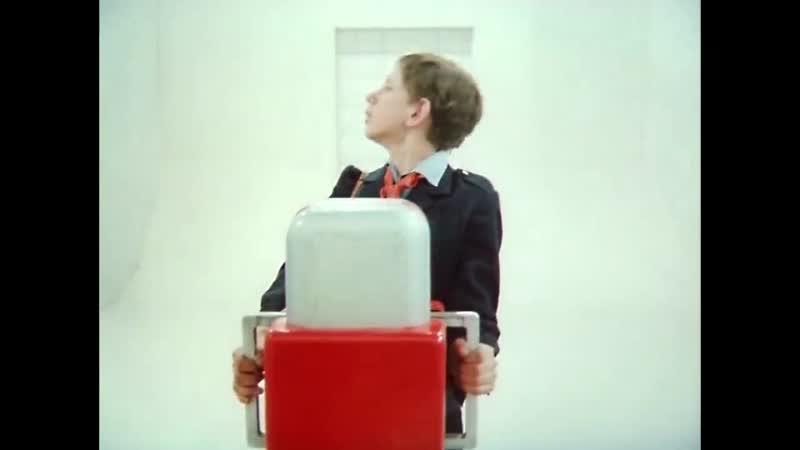 Гостья из будущего 1 серия (1985) - Фантастический фильм для детей