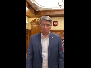 Алексей Цыденов вновь обратился к жителям Бурятии