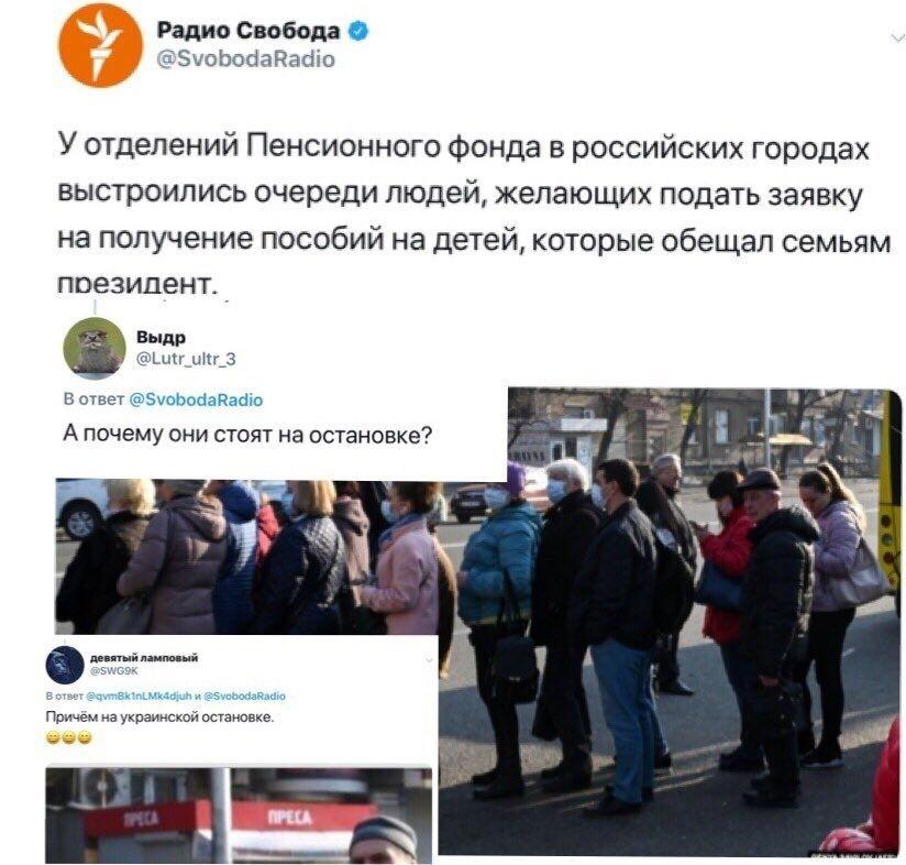 """""""Свобода"""" опять обо$ралась"""
