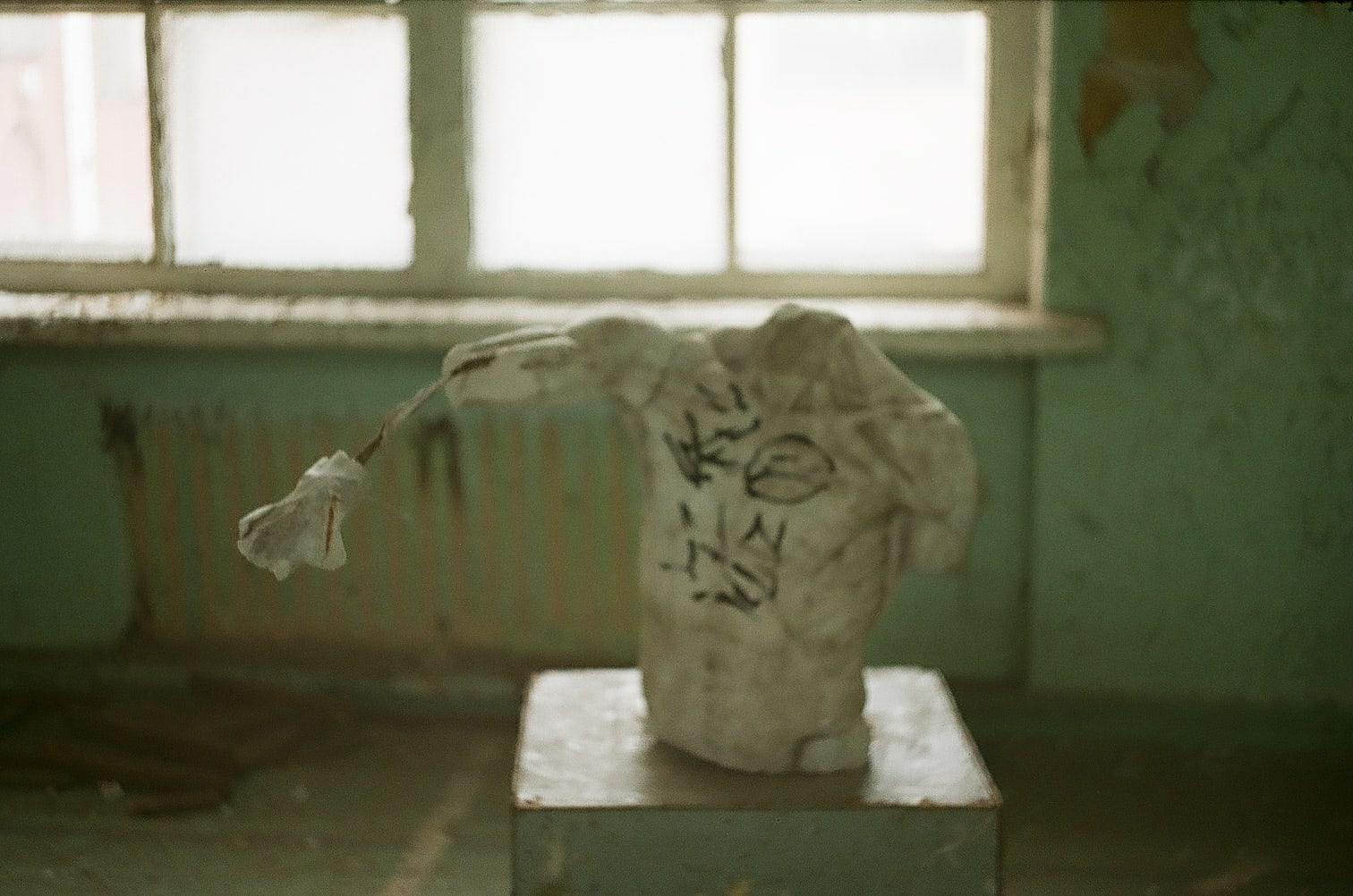Заброшенный ДК им - Фото