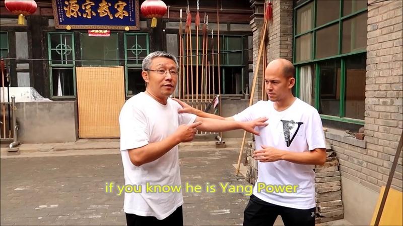 Yin Yang in Application of Song Xingyi Pi Quan