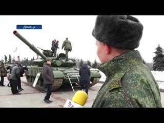 Выставка военной техники в донецком парке им. Ленинского комсомола.