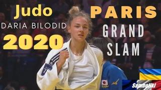 Judo DARIA BILODID UKR - Paris Grand Slam 2020 /  /