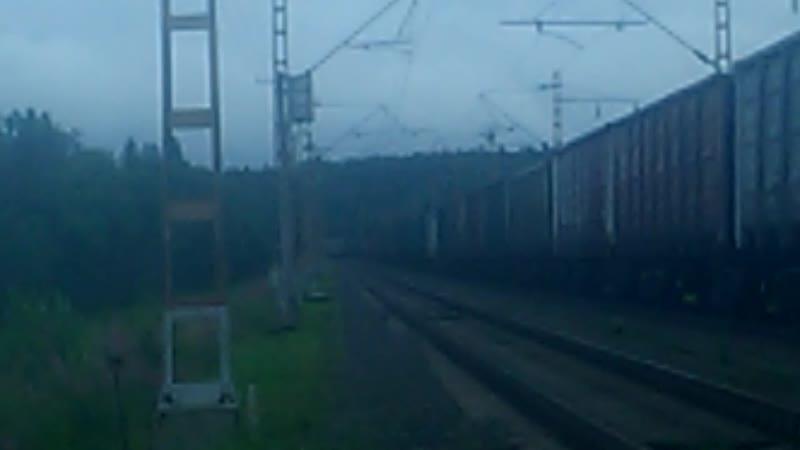 Поезд № 32