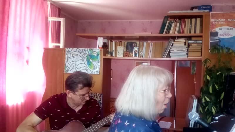 Не выходи из комнаты... ст. И.Бродского, муз. О.Босовой, исп. О.Босова (вокал, ф-но), Е. Искусных (гитара, аранжировка.)