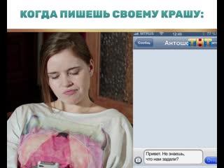 """""""Физрук"""" сегодня с 12:00 на ТНТ"""