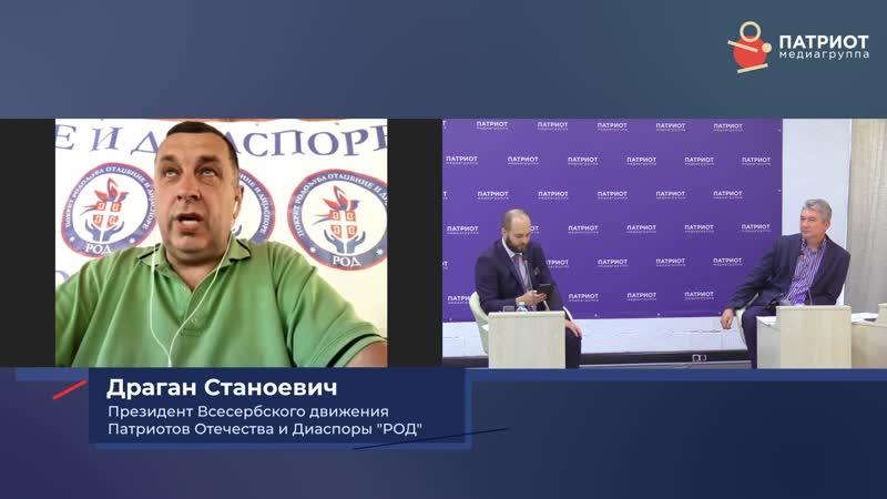 Драган Станоевич Тоталитарная демократия Новые хунвейбины с либеральным окрасом