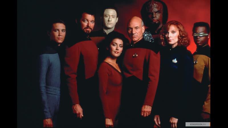Звездный путь Следующее поколение 7 серия