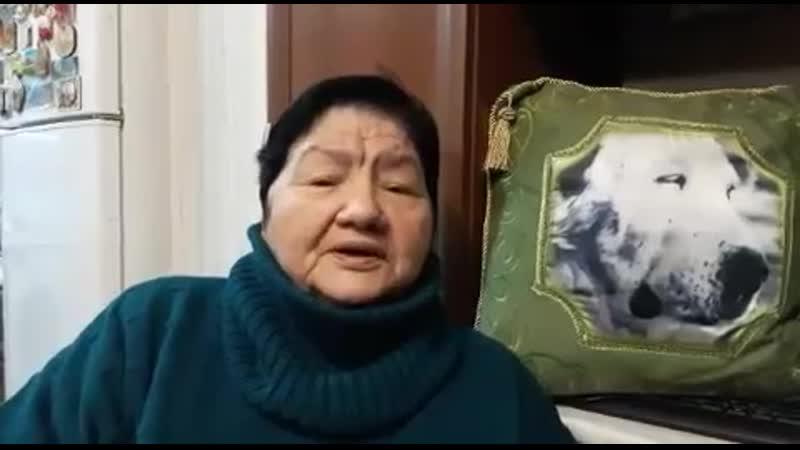 Фарида Болкунова стих Акгуш белая птичка .. трёх кратный чемпион Туркмении..